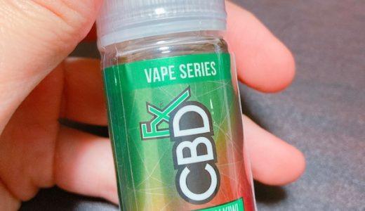 CBDFX CBDリキッドの口コミ・レビュー【ストロベリーキウイ味を1ヶ月継続した効果は?】