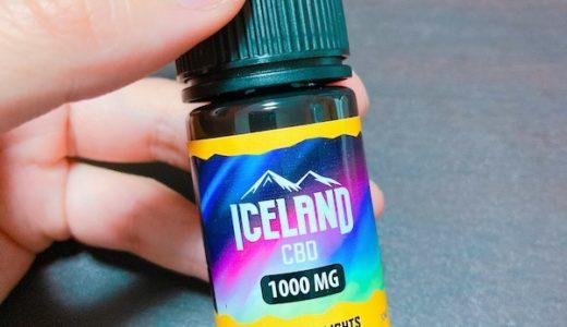 ICELAND CBDリキッドの口コミレビュー