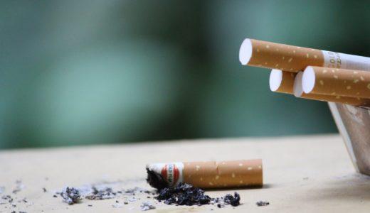 CBD入りVAPE(ベイプ)で禁煙できる?│ニコチンなしの人気商品6選