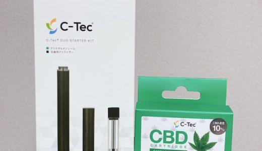 C-TEC(シーテック)CBDカートリッジの口コミレビュー