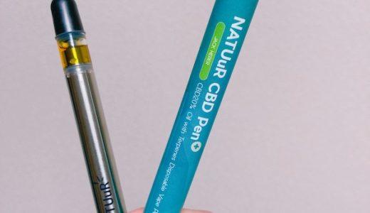 NATUuR(ナチュール)CBDペンの口コミレビュー【使い捨てタイプ】