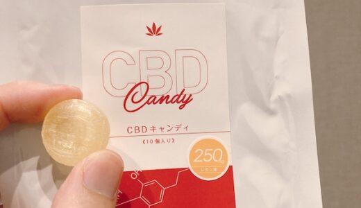 SUNCBD CBDキャンディの口コミレビュー