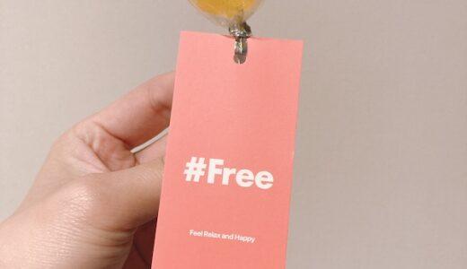 #Free CBDスティックキャンディの口コミレビュー