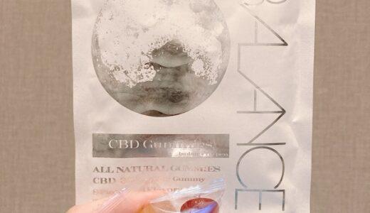 BALANCE CBD Gummies(シービーディーグミ)の口コミレビュー